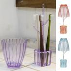歯ブラシスタンド レニ グラス&ブラシスタンド ( おしゃれ コップ 歯ブラシ立て )