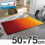玄関マット 屋外室内兼用 wash+dry ウォッシュアンドドライ Red Rainbow 50×75cm ( 洗える エントランスマット おしゃれ )
