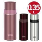 水筒 サーモス(thermos) ステンレススリムボトル 350ml FFM-350 ( ステンレスボトル マグ コップ付 保温 保冷 )