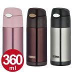 |特価| 水筒 サーモス(thermos) 真空断熱ストローボトル ステンレスボトル 360ml FFI-401 ( 保冷 ストロー付 軽量 )