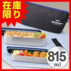 外気温からお弁当を守り、おいしさに安心をそえるお弁当箱