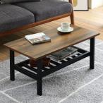 センターテーブル ローテーブル インダストリアル調 ELVIS 幅80cm ( テーブル ソファテーブル 机 つくえ )