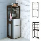 オープンラック 冷蔵庫ラック キッチン収納 木製 幅60cm ( レンジラック 電子レンジラック キッチンラック 一人暮らし 収納棚 )