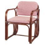 籐 ラタンチェア アームチェア 座面高43cm ( アジアン家具 ラタン家具 椅子 チェアー )
