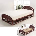 籐 ラタンベッド スノコベッド シングル 004D 幅102cm ( アジアン家具 ラタン家具 シングルベッド )