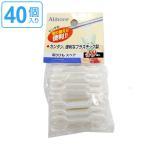 洗濯ハンガー 吊り紐の取替え用 アルモア 吊りひも スペア 40個入 ( 物干しハンガー )