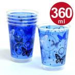 クリアカップ バタフライ ブルーフィズ 360ml 5個入 ( プラカップ 使い捨てコップ 使い捨て容器 かわいい )