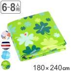 レジャーシート クッションマット picora 3畳用 6〜8人用 ストッパー付 バッグ付 ( 大きい クッションシート ピクニックシート )