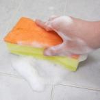 風呂スポンジ すご泡 バススポンジ ( バスクリーナー 風呂用スポンジ お風呂ブラシ )