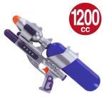 水鉄砲 1200cc ポンプアクションウォーターガン スカイロケット ( 圧縮ポンプ式 強力水鉄砲 )