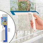 回転スキージー 窓ガラス 水切り 結露とり ワイパー ( 窓拭き )