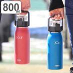 水筒 ステンレスボトル ミーボトル 800ml 保冷 直飲み ベルト付き ハンドル付き ( ステンレス製 ダイレクトボトル ワンタッチオープン )