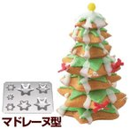 マドレーヌ型 ケーキ型 ミニツリー クリスマス タイガークラウン ( 製菓グッズ 抜き型 ツリー )