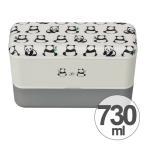 お弁当箱 2段 ZAPP 長角ネストランチ パンダ 730ml ( 送料無料 ランチボックス 食洗機対応 入れ子 )