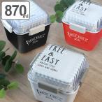 ショッピング弁当 お弁当箱 2段 NATIVE HEART トールMCランチ 870ml FREE&EASY 保冷剤付 ( 送料無料 ランチボックス 食洗機対応 シンプル )
