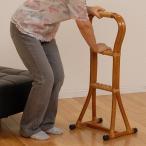 立ち上がりステッキ 手摺り 籐 ラタン製 高さ80cm ( 立ち上がり手すり サポートスタンド )