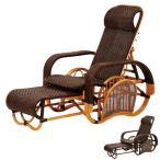 籐 座椅子 フットレスト付 ハイバック 三つ折椅子 ラタン家具 Handmade 座面高36cm ( 椅子 ラタン ラタン製 籐製 アジアン アジアン家具 )