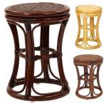 籐 スツール 丸型 ラタン製 座面高44cm ( アジアン家具 籐家具 座椅子 座いす )