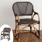 籐 アームチェア ラタン家具 Handmade 座面高35cm ( 椅子 座椅子 ラタン ラタン製 籐製 アジアン アジアン家具 )