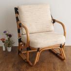 籐 チェア ラタン家具 Handmade 座面高37cm ( 椅子 座椅子 クッション付き ラタン ラタン製 籐製 アジアン アジアン家具 )