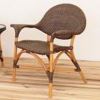 籐 チェア ラタン家具 Handmade 座面高41cm ( 椅子 チェアー ラタン ラタン製 籐製 アジアン アジアン家具 アームチェア )