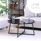 ローテーブル センターテーブル 円形 鏡面天板 スチールフレーム 直径70cm ( テーブル リビングテーブル 鏡面 モノトーン おしゃれ コンパクト )