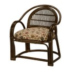 アームチェア ラタン 椅子 ミドルタイプ 籐家具 座面高35cm