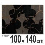ラグ カーペット スミノエ ミッキー パールラインラグ 100×140cm ブラック ( 防ダニ ディズニー キャラクター )