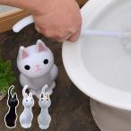 トイレブラシ ねこのしっぽ ねこのトイレブラシ ケースセット 猫 ネコ ねこ トイレ掃除 ( トイレ ブラシ 掃除 収納 掃除ブラシ かわいい )