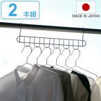 洗濯ハンガー ハンガーホルダー スリムハンガー6連 2本組 ( ステンレス 洗濯用品 物干しハンガー )