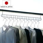 洗濯ハンガー ハンガーホルダー ステンレスフック10連ハンガー ( ステンレス 洗濯用品 物干しハンガー )