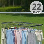 洗濯ハンガー ステンレスハンガー 角ハンガー 日本製絡みにくいステンレスハンガーワイド幅22ピンチ ( 物干しハンガー ピンチハンガー )