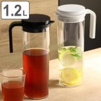 冷水筒 PLUG プラグ ウォータージャグ 1.2L 横置き 縦置き ( ピッチャー 冷水ポット 麦茶ポット )