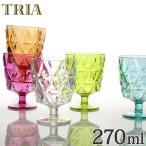ワイングラス トリア TRIA 270ml ( グラス 食器 食洗機対応 )