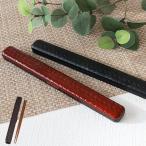 箸&箸箱セット HAKOYA あじろ 23cm ( 和風 和柄 箸ケース )