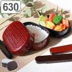 お弁当箱 2段日 本製 あじろ 兼六かごめ弁当 630ml ( 電子レンジ対応 和柄 ランチボックス )