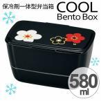 ショッピング弁当 お弁当箱 HAKOYA 華文様梅 CoolBento 入子 2段 580ml 黒 ( ランチボックス 入れ子 保冷剤一体型弁当箱 和風 )