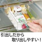 冷蔵庫収納 冷蔵庫トレーワイド ( 冷蔵庫 収納 トレー 整理 )