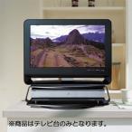 テレビ台 26V型 回転式 ( AVボード TV台 小型 )