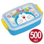 お弁当箱 角型 ドラえもん 500ml 子供用 キャラクター ( 弁当箱 ランチボックス 食洗機対応 )