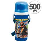 (キャラクターグッズ・アウトレットセール) 子供用水筒 仮面ライダーゴースト 2WAY プラボトル コップ付 直飲み 500ml プラスチック製 コップ付き水筒