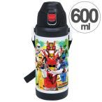 子供用水筒 動物戦隊ジュウオウジャー 直飲みステンレスボトル 600ml 保冷 ( キャラクター ステンレス製 ステンレスボトル )