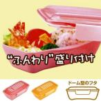 お弁当箱 深型1段 ドームランチボックス ル・ボア ドット 500ml ( 弁当箱 スリム 食洗機対応 女性用 )