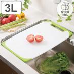 まな板 耐熱抗菌まな板 シンクサイズ LLL プラスチック ラバー付き 食洗機対応 ( プラスチック製 抗菌まな板 カッティングボード )