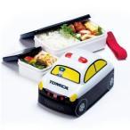 お弁当箱 立体トミカ弁当箱 ランチボックス パトカー キャラクター