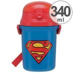 子供用水筒 スーパーマン シリコンストロー付 340ml 食洗機対応 プラスチック製 ( 軽量 ストローホッパー ストローボトル )