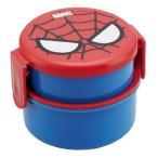 ショッピングランチボックス お弁当箱 丸型ランチボックス 2段 スパイダーマン 500ml マーベル ( ランチボックス キャラクター フォーク付 )