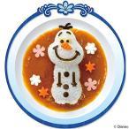 ご飯抜き型 アナと雪の女王 オラフ キャラカレー デコ型 押し型 ( ご飯型 ライス型 おにぎり型 キャラごはん )