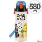 子供用水筒 スターウォーズ STAR WARS ペーパーカット 直飲み ワンプッシュステンレスボトル 580ml ( ステンレスボトル ステンレス製 保冷 )