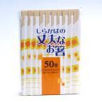 割り箸 白樺の丈夫なお箸 50膳(割箸)